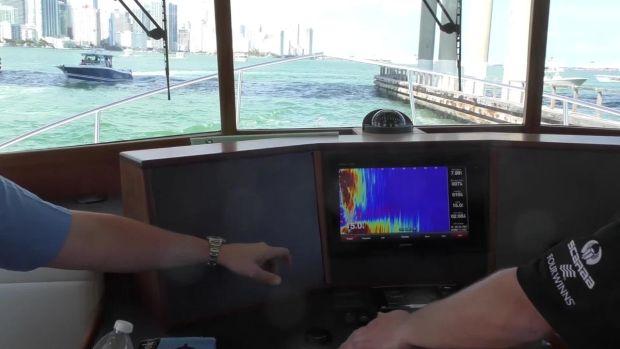 Garmin Phantom Radar