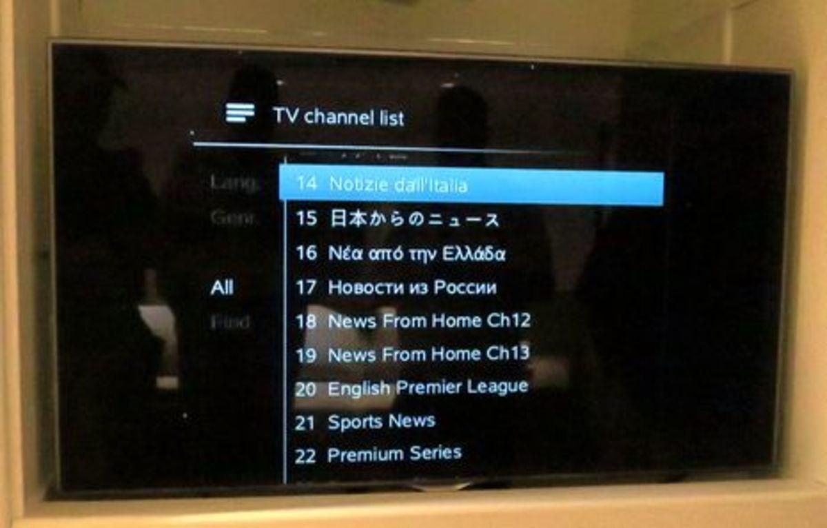 Island_Hieress_AV_-_KVH_multicast_TV_cPanbo.jpg