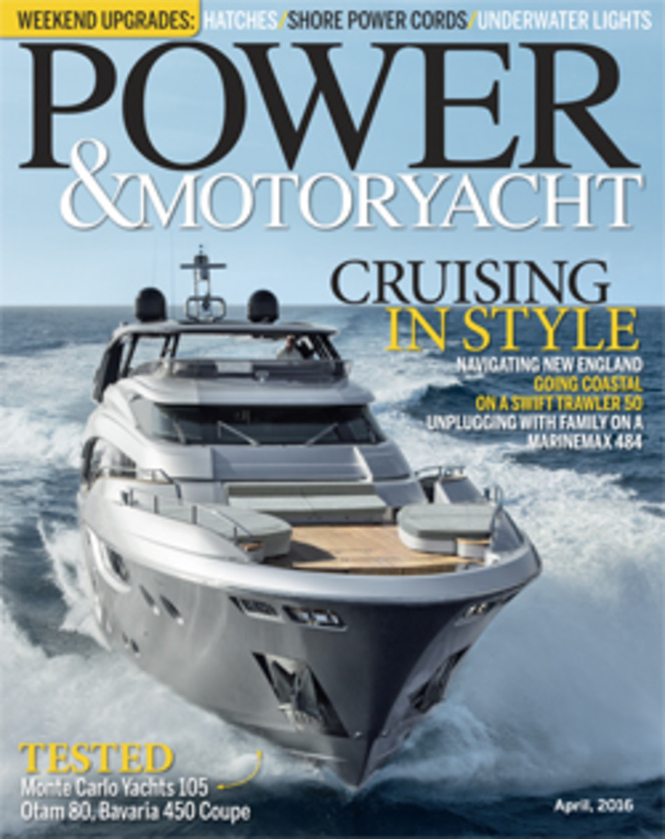 PMY Current Issue
